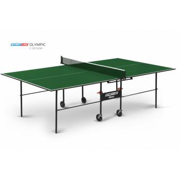 Теннисный стол Olympic green с сеткой - стол для настольного тенниса для частного использования со встроенной сеткой.