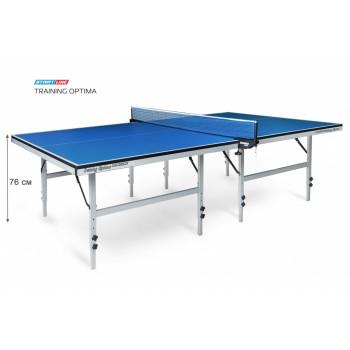 Теннисный стол Training Optima - стол для настольного тенниса с системой регулировки высоты. Идеален для игры и тренировок в спортивных школах и клубах