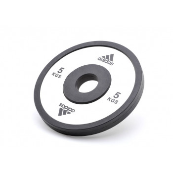 Весовые диски Adidas (50 мм, 20 кг)