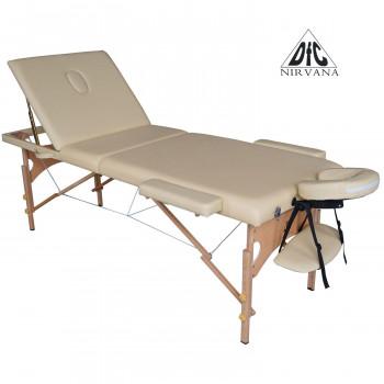 Массажный стол DFC NIRVANA Relax Pro (беж)
