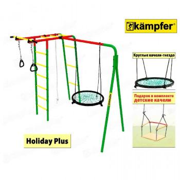 Спортивно-игровой комплекс Kampfer Holiday Plus Гнездо среднее