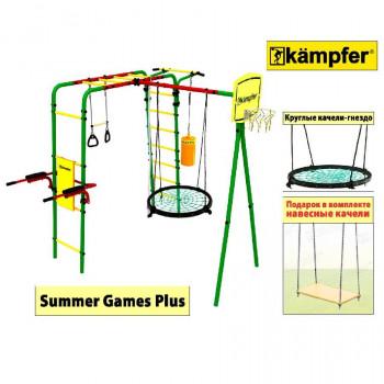 Спортивно-игровой комплекс Kampfer Summer Games Plus Гнездо среднее