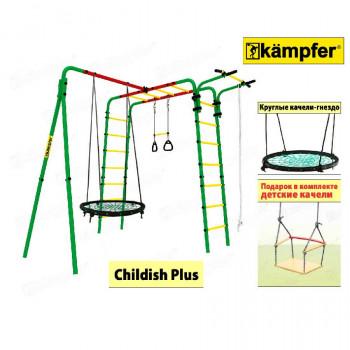 Спортивно-игровой комплекс Kampfer Childish Plus Гнездо среднее