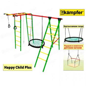 Спортивно-игровой комплекс Kampfer Happy Child Plus Гнездо среднее