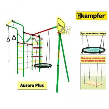 Спортивно-игровой комплекс Kampfer Aurora Plus Гнездо среднее